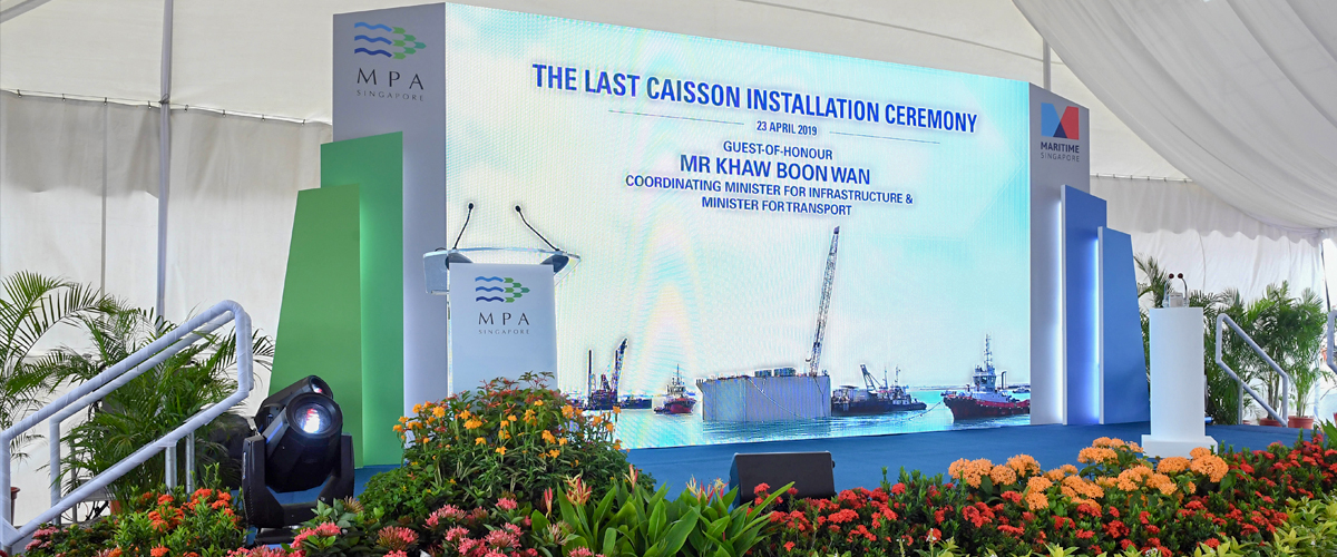 Maritime Port of Authority Tuas Terminal Phase 1 Installation Ceremony